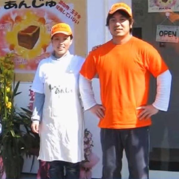 食パン工房あんじゅ塚口店様の写真1
