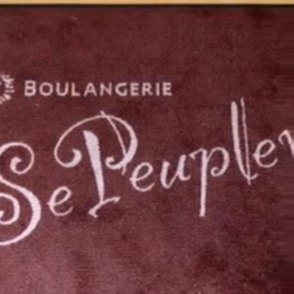 ス・ププレ SePeupler様の写真1