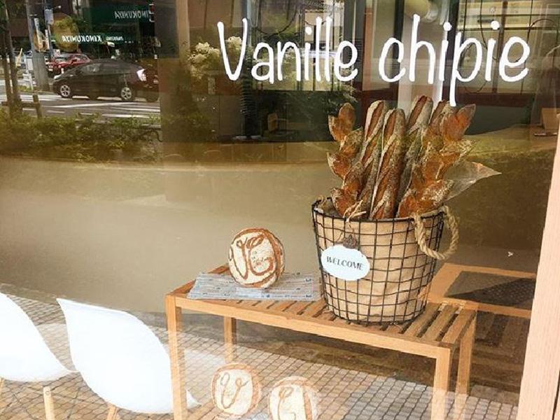 Vanille chipie(ヴァニーユ シピ)様の写真1